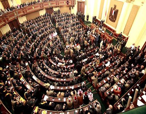 مجلس النواب المصري يناقش غدا تعديلا وزاريا مقترحا