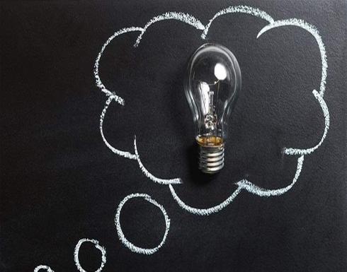 للأذكياء فقط إمتحن قدراتك.. خدعة بصرية محيرة والحل بسيط!