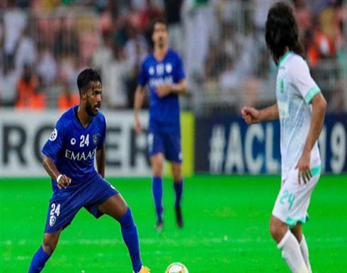 الهلال إلى ربع نهائي دوري أبطال آسيا رغم الخسارة من الاهلى