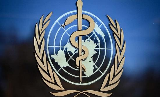 الصحة العالمية: بلدان تشهد زيادة مفاجئة بإصابات كورونا من ضمنها الأردن