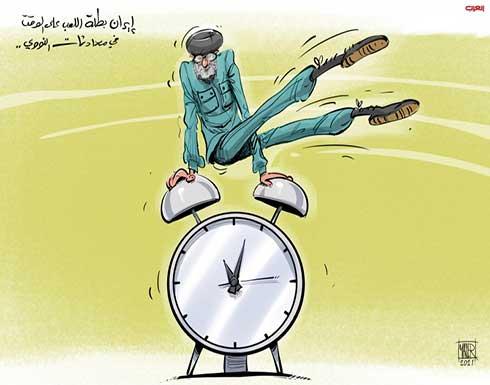 إيران بطلة اللعب على الوقت في محادثات النووي