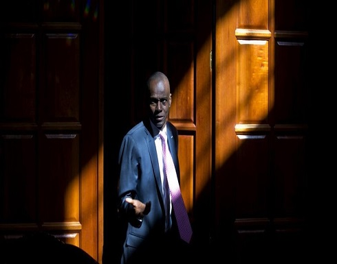 فيديو يظهر جوانب من عملية اغتيال رئيس هايتي