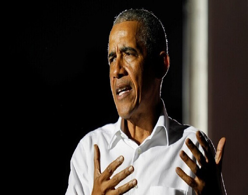 أوباما: ترامب لم يحقق 100% مما أراد بفضل الديمقراطية