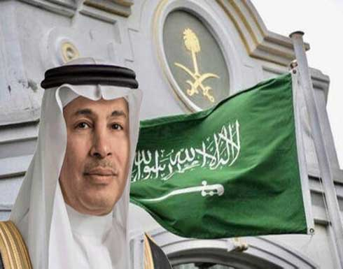 الملك سلمان يعفي رئيس الشؤون الخاصة لخادم الحرمين الشريفين من منصبه