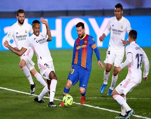 برشلونة يصطدم بريال مدريد في السوبر الإسباني