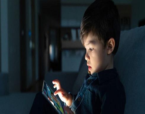 كيف يمكنك تفعيل الرقابة على يوتيوب لحماية أطفالك؟