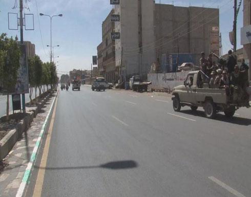 الحديدة.. الحوثي يحول منازل المدنيين إلى ثكنات عسكرية