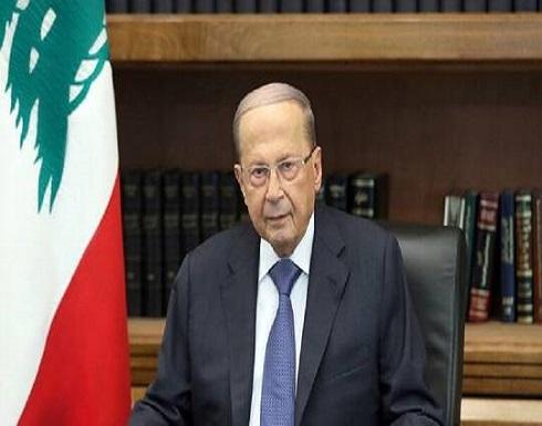 مجموعة الدعم الدولية تبحث الأوضاع الاقتصادية والصحية في لبنان