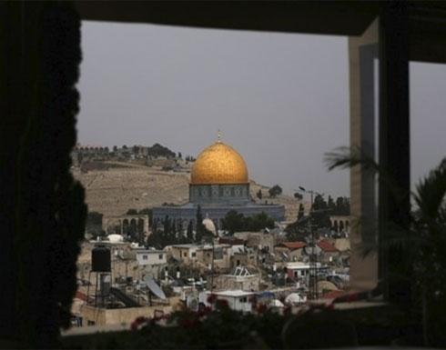"""مخطط تهويدي في القدس لربط مستوطنتين من خلال """"منتزه"""""""
