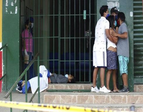 مقتل 50 سجينا على الأقل إثر تمرّد في سجون بالإكوادور