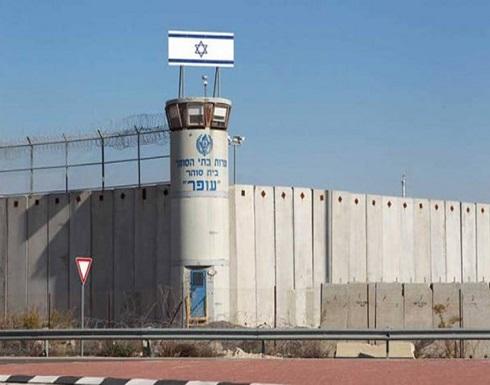 """الاحتلال يلغي زيارات الأسرى.. ودعوات فصائلية لـ""""جمعة الحرية"""""""