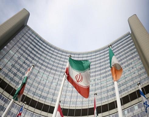 تأجيل المحادثات بين إيران ووكالة الطاقة الذرية حول آثار يورانيوم غير مبررة في بعض المواقع