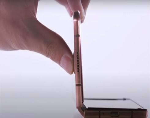 سامسونغ تكشف أخيرا عن Galaxy Z Fold 2 بمواصفات جديدة كليا
