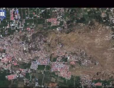 شاهد ..من الفضاء كيف اختفت قرية إندونيسية من الوجود