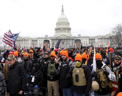 مجلس الشيوخ الأميركي يصوت اليوم على مسؤولية ترامب عن التحريض لاقتحام الكونغرس