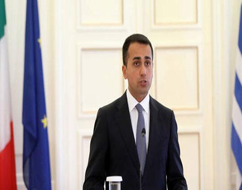 إيطاليا تدفع بفرقاطة وطائرتين لتطبيق قرار حظر توريد السلاح لليبيا