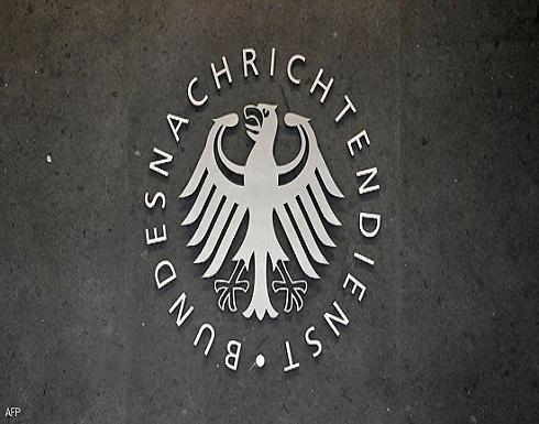 ألمانيا تسمح للمخابرات بالاطّلاع على المحادثات المشفّرة