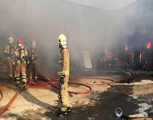 إصابات بحريق في مصنع للمواد الغذائية في إيران