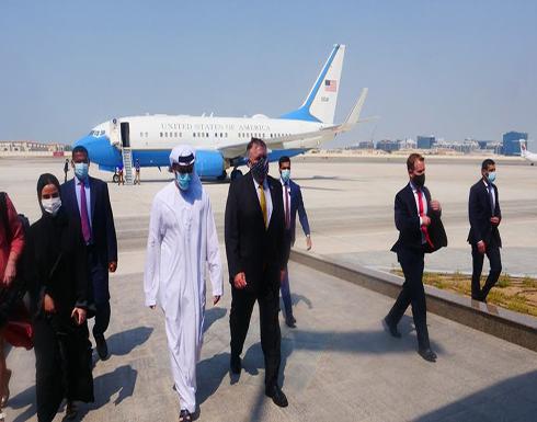 بومبيو يصل الإمارات ويتحدث عن وحدة الخليج ومواجهة إيران