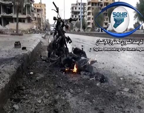 سوريا.. جرحى بانفجار دراجة نارية ملغمة في ريف درعا