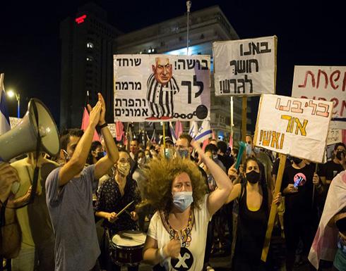 شاهد : تجدد المظاهرات ضد نتنياهو