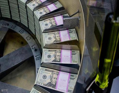 """الدولار يتراجع بفعل """"البيانات الصينية"""""""