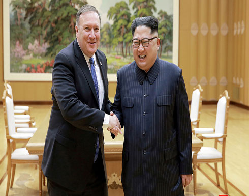 بومبيو يسافر الخميس إلى كوريا الشمالية لإجراء محادثات