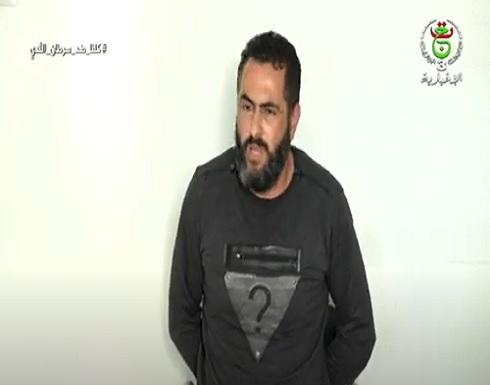 شاهد : تلفزيون الجزائر ينشر اعترافات عناصر جماعة إرهابية خططت لعمل مسلح