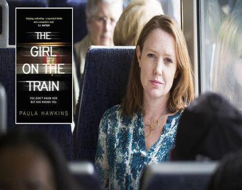 كتاب واحد يحول بريطانية من مفلسة إلى مليونيرة