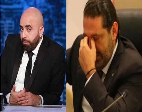 """بعد """"لطشة"""" الحريري.. هشام حداد يردّ"""