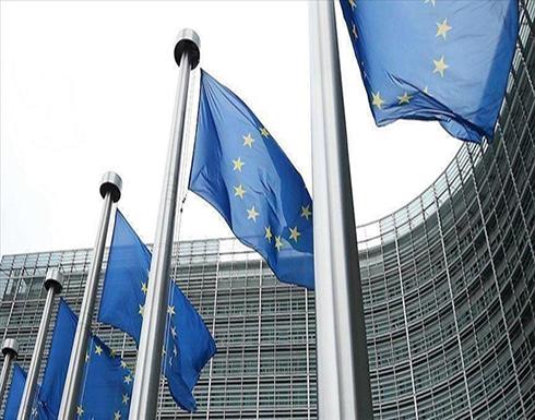 الاتحاد الأوروبي يرحب باستئناف المحادثات بين تركيا واليونان