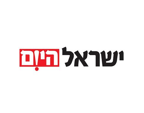 كورونا سيدفع 250 ألف يهودي للهجرة لإسرائيل