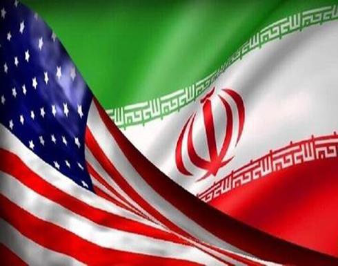 واشنطن تدعو إيران للعدول عن أي خطوات تضر بتعهداتها النووية