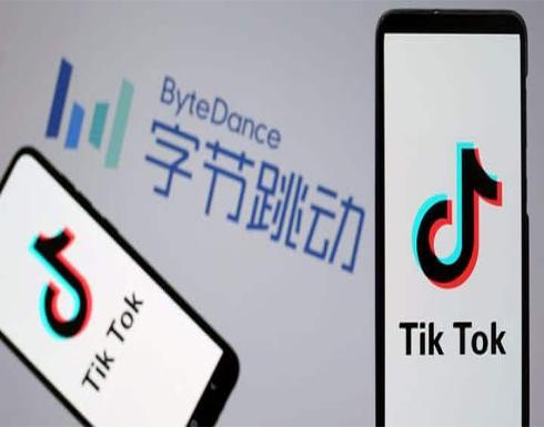 ByteDance تنفي أي نية لبيع TikTok