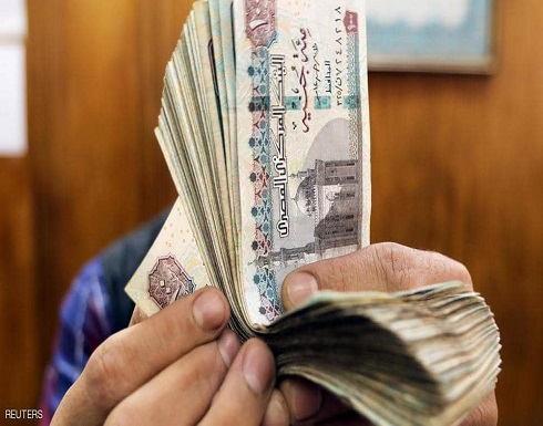 تحويلات المصريين بالخارج.. البنك المركزي يكشف الجديد