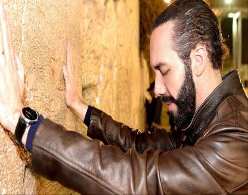 صديق لإسرائيل واعتنق والده الإسلام.. تعرف على رئيس السلفادور الفلسطيني
