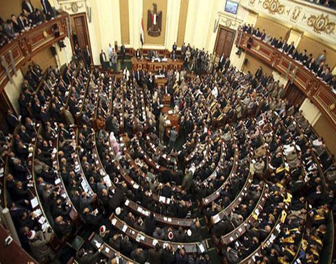 البرلمان المصري: لا توريث ولا تأبيد للحكم في مصر