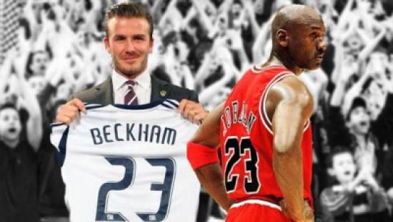 مايكل جوردان وديفيد بيكهام .. أكثر الرياضيين المعتزلين دخلاً في العالم