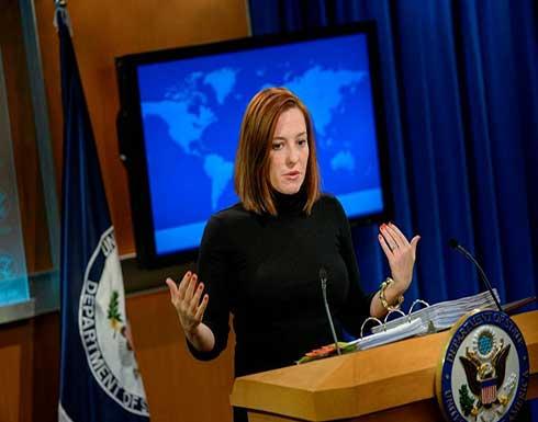 البيت الأبيض يعبر عن خيبة أمله من رفض إيران المشاركة بالمحادثات النووية