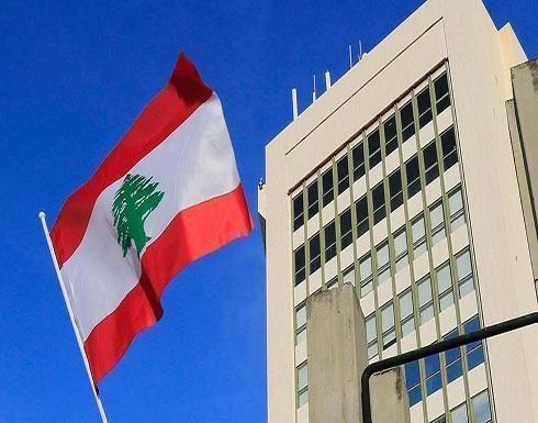لبنان.. تمديد إغلاق المؤسسات التعليمية حتى 14 مارس