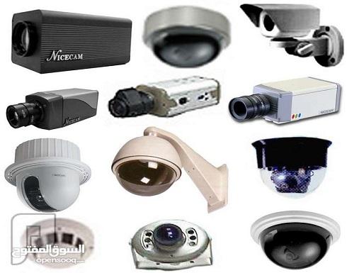 تعليمات مهمة  ما قبل شراء كاميرا مراقبة