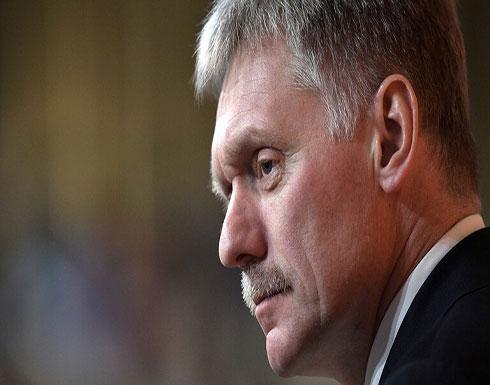 الكرملين: موسكو قلقة من تصعيد التوتر في إدلب