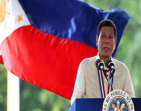 """""""رايتس ووتش"""": الفلبين مهددة بالعزل من مجلس حقوق الإنسان الأممي"""