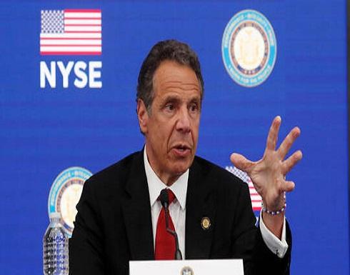 حاكم نيويورك يعلن عن تحقيق تقدم جبار في مكافحة فيروس كورونا بالولاية