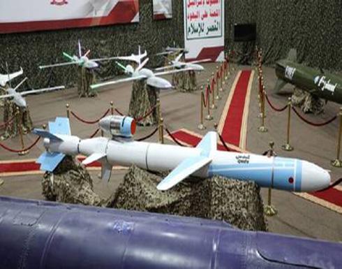إيران.. مناورات عسكرية بمشاركة مئات الطائرات المسيرة