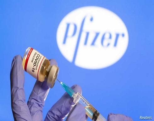 """""""فايزر"""" و""""بينوتيك"""" تقدمان اليوم طلب ترخيص طارئ للقاحهما في أميركا"""