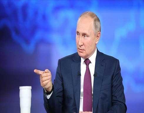 بوتين يبحث مع رئيس المجلس الأوروبي الوضع في أفغانستان