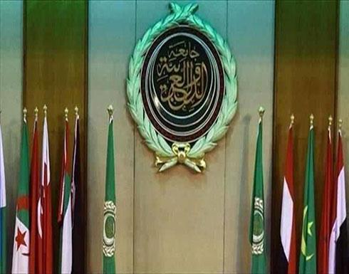 """الجامعة العربية: حذف الخارجية الأمريكية اسم فلسطين """"إجراء عدائي"""""""