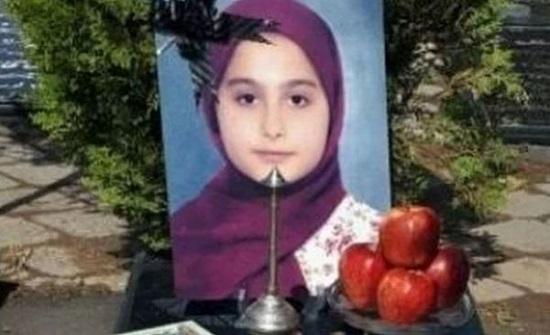 """بريطانيا :أب يقتل طفلته ضرباً بالحزام بسبب """"صوتها"""""""