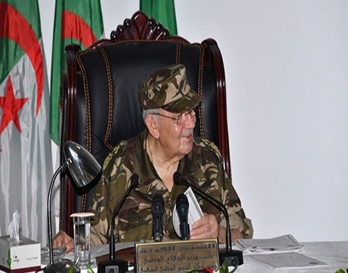 قائد الجيش الجزائري: الانتخابات الرئاسية ستجرى في موعدها